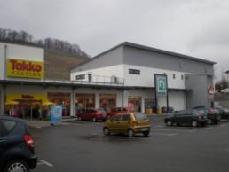 Fachmärkte, Heilbronner Straße 65, 74189 Weinsberg
